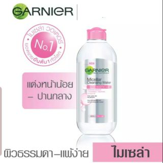 garnier micellar cleansing water ขนาด 400ml ส