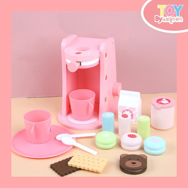 Toy by แม่ลูกดก พร้อมส่ง เครื่องทำกาแฟ ของเล่นไม้เด็ก พร้อมขนม