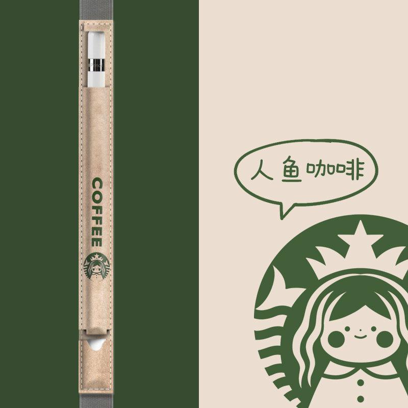 แอปเปิลApple pencilชุดปากการุ่นที่สองป้องกันการสูญหายipencilเคสipad8ที่เก็บของ2020กระเป๋า10.2ปากกา capacitive2019เปลือกa