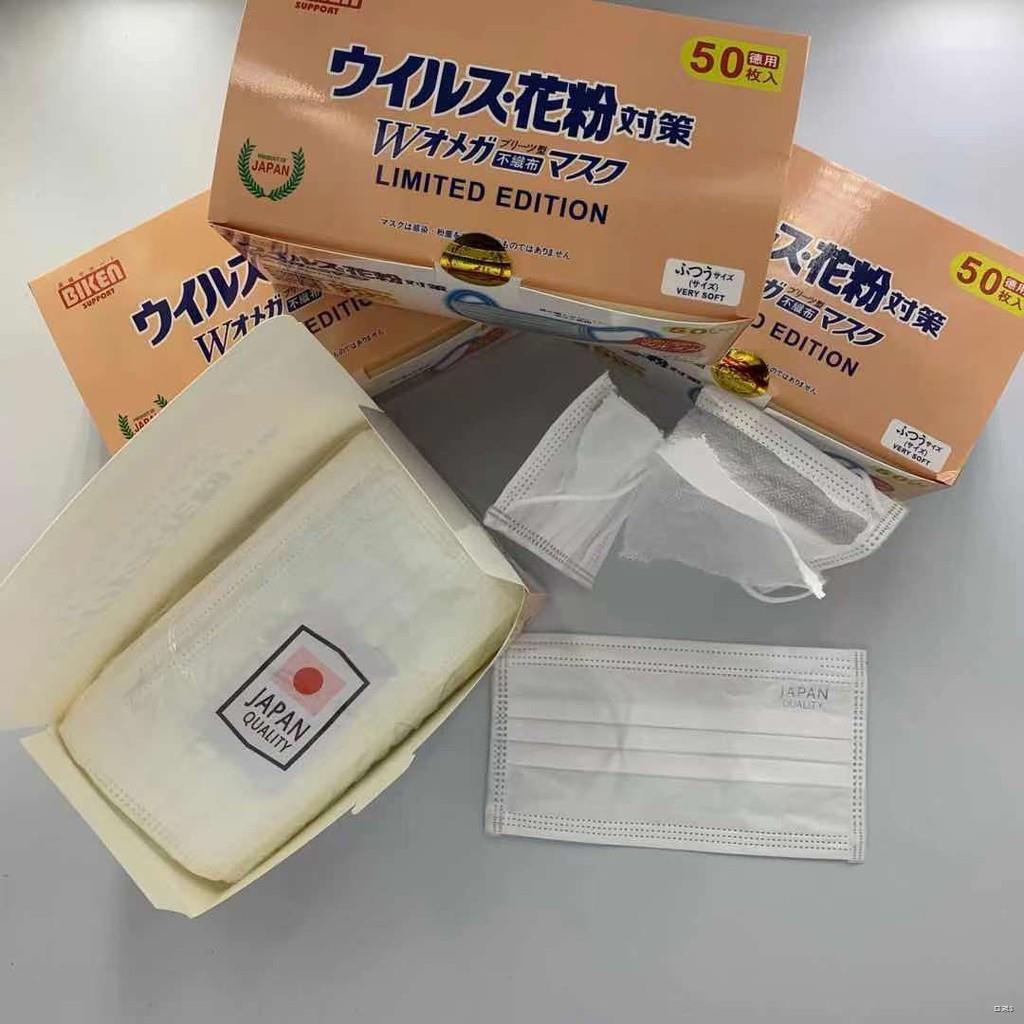 ❇■*พร้อมส่ง*Face mask*50 ชิ้ 3ชั้* หน้ากากอนามัย japan quality *BIKEN*