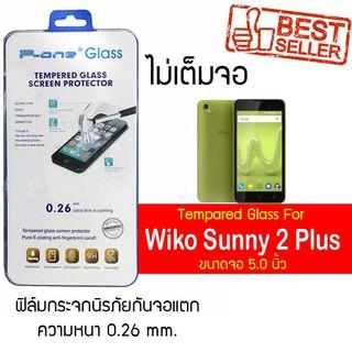 เปรียบเทียบราคา Frp Bypass Wiko Sunny 3 Plus Review ราคาดี