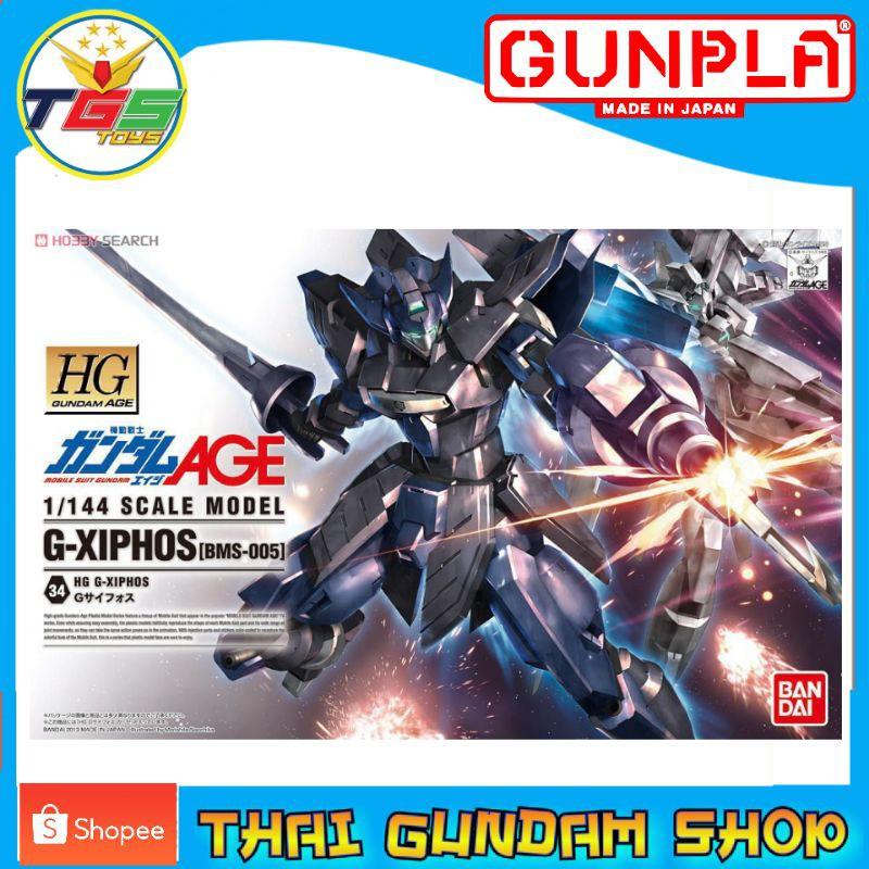 ⭐TGS⭐HG BMS-005 G Xiphos (AGE) (Gundam Model Kits)