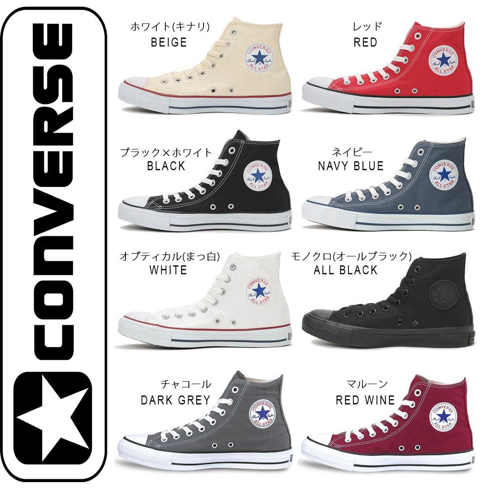 รองเท้าผ้าใบ Converse Chuck Taylor All Star 70 Hi Cut สําหรับผู้ชายรองเท้าผ้าใบลําลอง