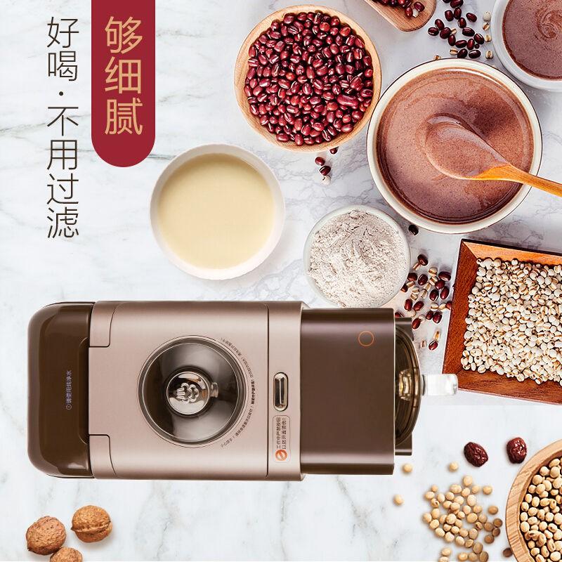 Joyoung / Joyoung DJ10R-K1 เครื่องทำนมถั่วเหลืองไร้คนขับไม่ล้างเครื่องชงกาแฟใหม่บ้านผนังพังหลายฟังก์ชั่น