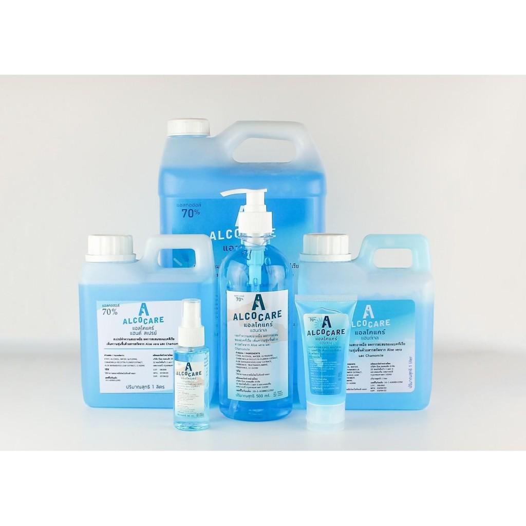 ALCOCARE เจลล้างมือ เจลแอลกอฮอล์ ขนาด 5000 ML (5 ลิตร) เจลทำความสะอาดมือ