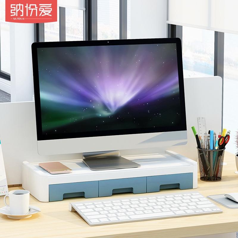 Nafenai จอคอมพิวเตอร์เพิ่มขึ้นสำนักงานการ์เดียนสิ่งประดิษฐ์สก์ท็อปแป้นพิมพ์ออแกไนเซอร์จัดเก็บกล่อง