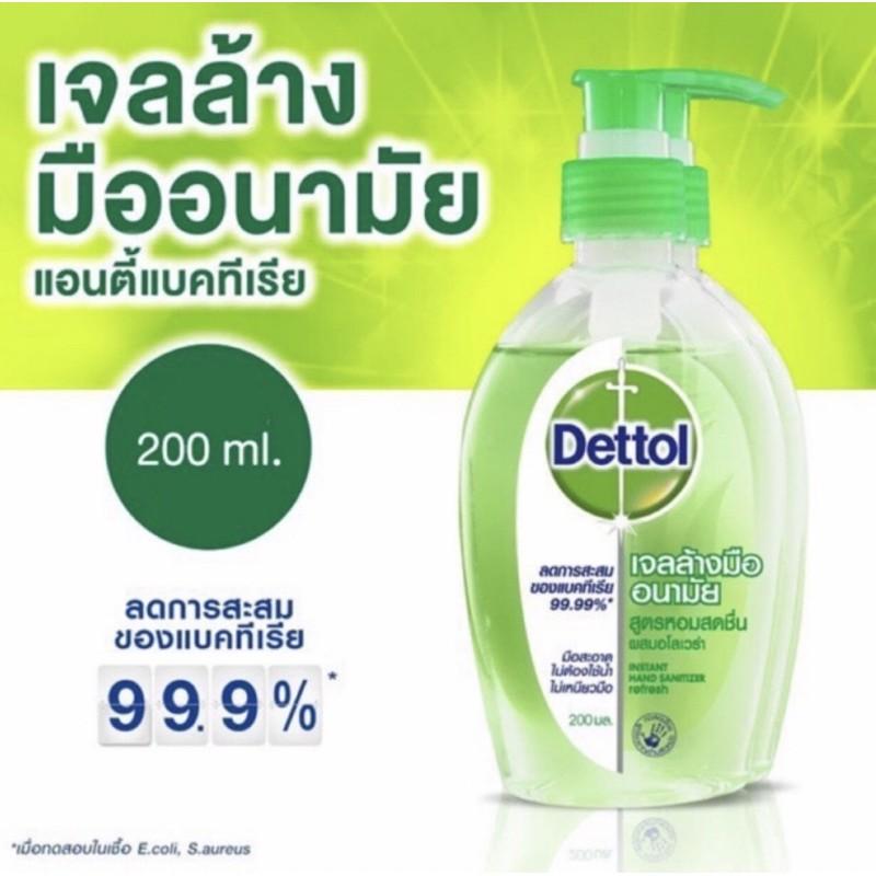 ✅พร้อมส่ง✅ Dettol เดทตอล เจลล้างมืออนามัย 200 มล.