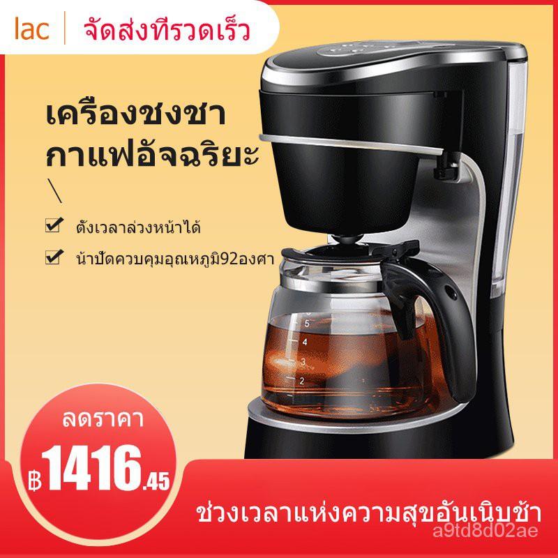 เครื่องชงกาแฟ เครื่องชงกาแฟเอสเพรสโซ เครื่องทำกาแฟขนาดเล็ก เครื่องทำกาแฟกึ่งอัตโนมติ Coffee maker เครื่องชงชากาแฟ คลิกเด