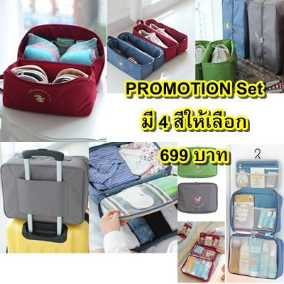 กระเป๋าเดินทางล้อลาก Luggage กระเป๋าPROMOTIONSET 3 กระเป๋าล้อลาก กระเป๋าเดินทางล้อลาก