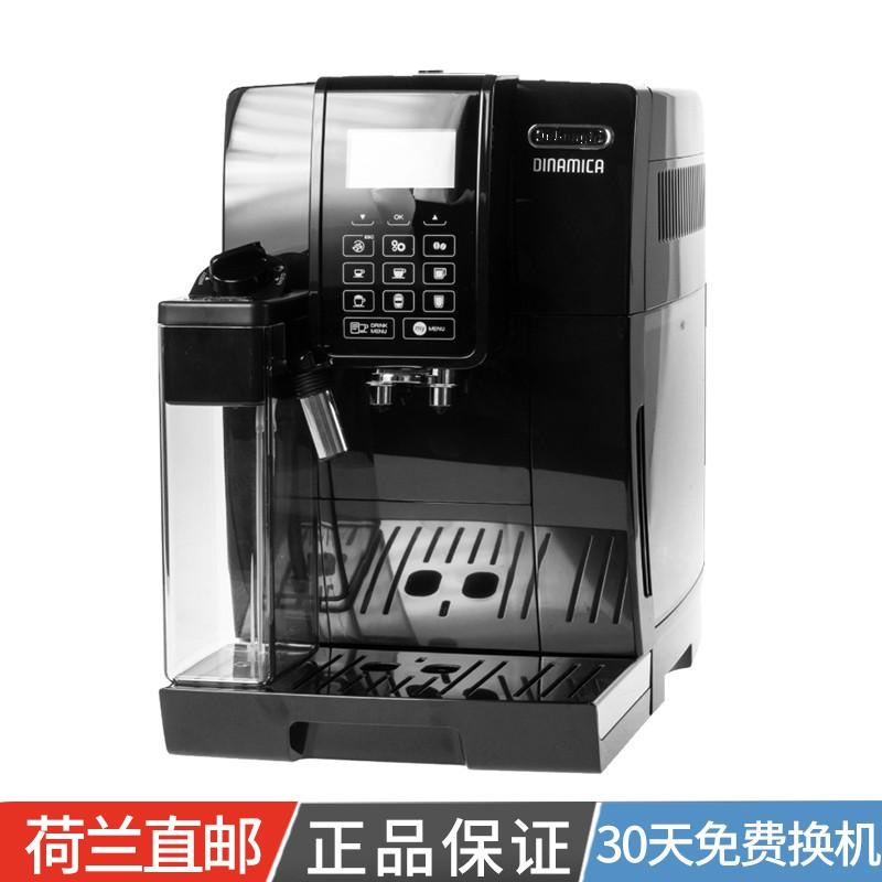 +#นำเข้า Delong ECAM350.75.S บ้านเครื่องชงกาแฟอัตโนมัติขนาดเล็กบดถั่วเครื่องทำฟองนมสำนักงานเครื่องชงกาแฟแบบพกพาเครื่องชง