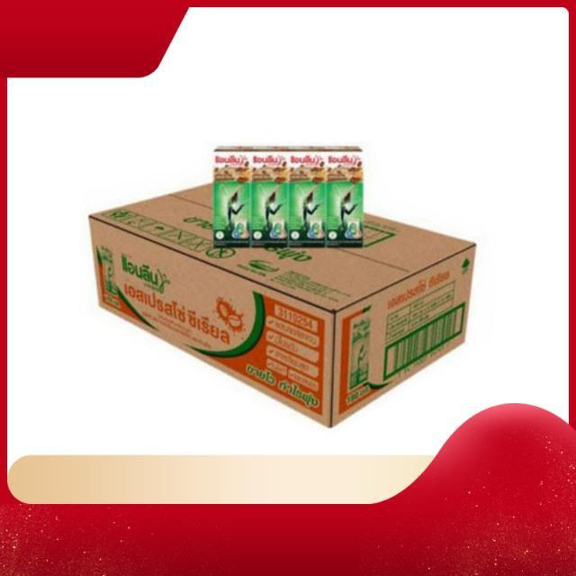 ♥[Ready to ship] [ขายยกลัง] แอนลีน มอฟแม็กซ์ นมยูเอชที 12x4x180 มล. (48 กล่อง)
