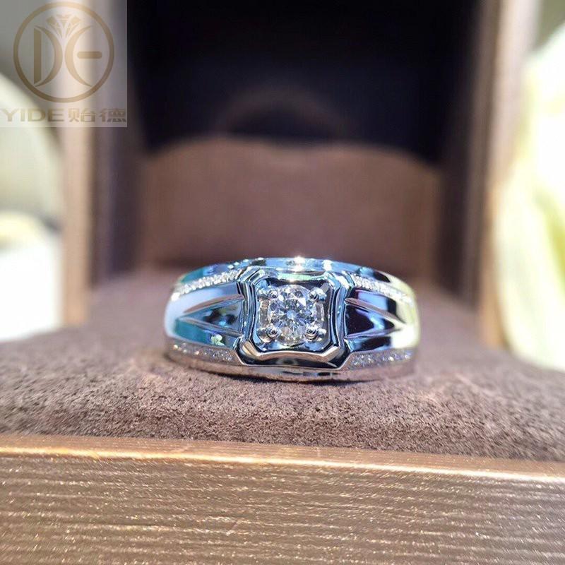 ☂Yide จิวเวลรี่ปรับแต่ง 15 จุดแหวนเพชรราคาเล็กชายแหวนทองคำขาว 18K เพชรทองคำขาว แหวนเพชรแต่งงาน 10 คะแนน