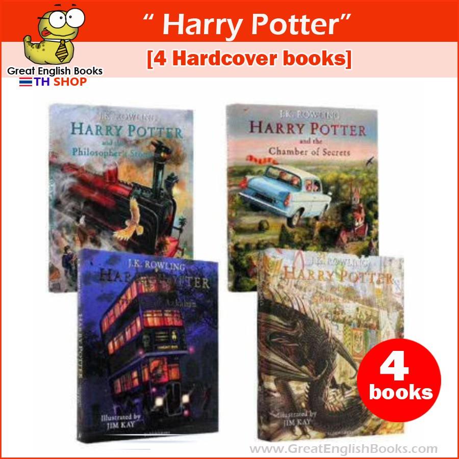 *พร้อมส่ง* หนังสือ Harry Potter [4 Hardcover books] Harry Potter Illustrated BooksUK VERSION
