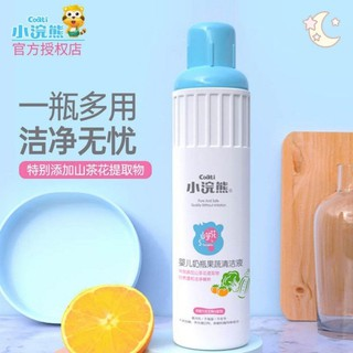 จุกนมหลอกเด็ก✵ↂBaby Raccoon Bottle Cleaner, Bottle, Nipple, Fruit and Vegetable Newborn Products