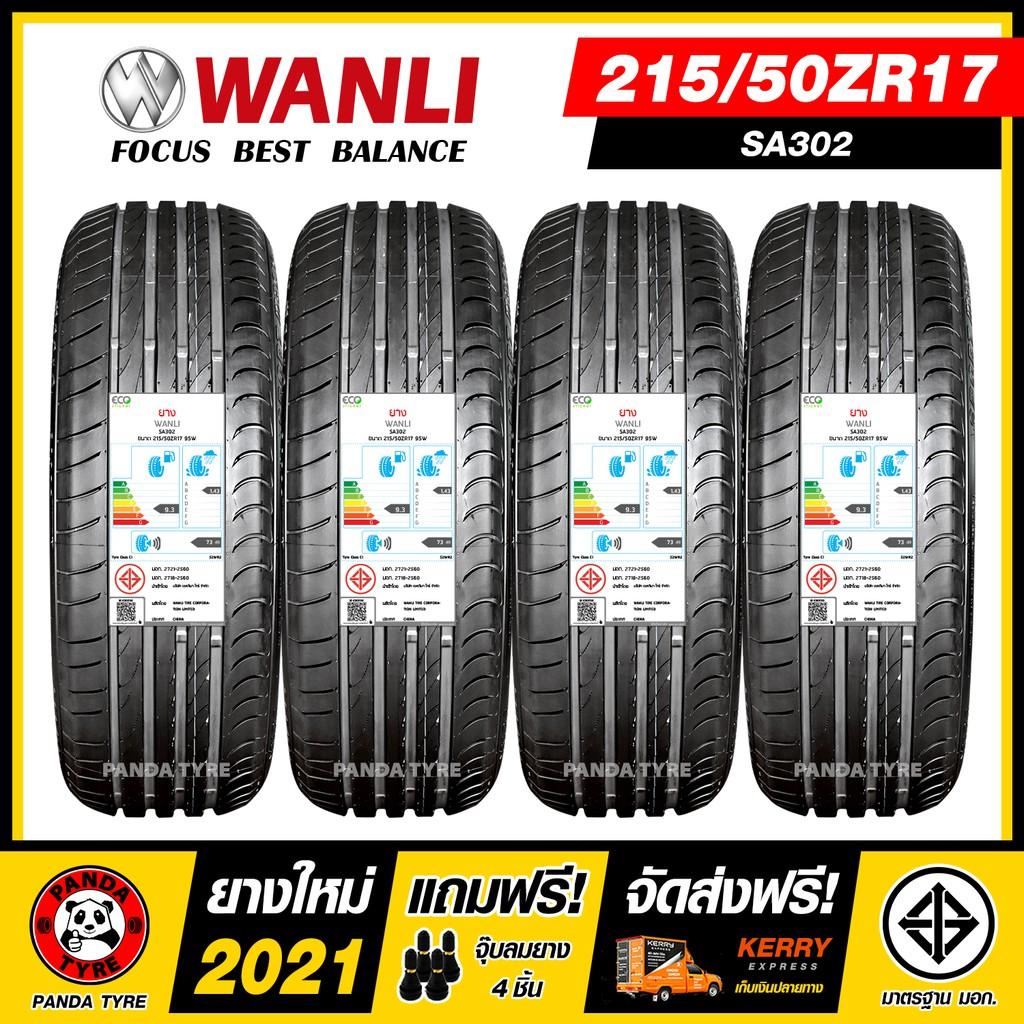 WANLI 215/50R17 ยางรถยนต์ขอบ17 รุ่น SA302 - 4 เส้น (ยางใหม่ผลิตปี 2021)