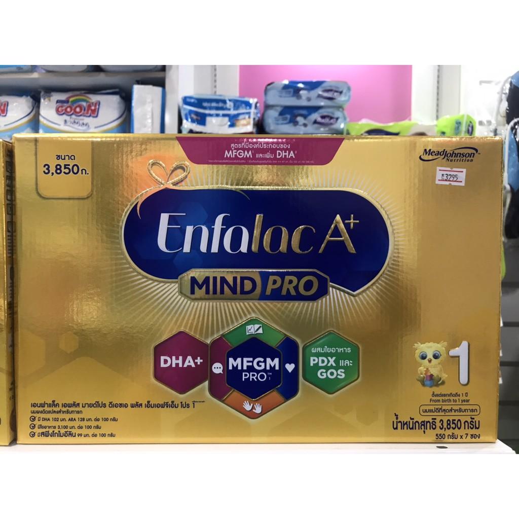 Enfalac A+ นมผงเอนฟาแล็ค เอพลัส มายด์ โปร สูตร 1 ขนาด 3850 กรัม