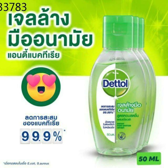 เดทตอล dettol ☆✨พร้อมส่ง✨ Dettoll เจลล้างมืออนามัย ขนาดเล็ก50ml♬
