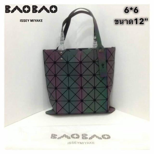5ccb63e2980e baobao แบรนด์เนม - ราคาและดีล แบรนด์เนม - กระเป๋า กุมภา 2019 ...