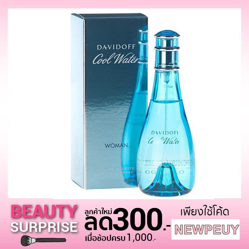 Davidoff Cool Water for Women 100 ml. (พร้อมกล่อง)