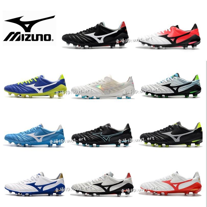 Mizuno Morelia Neo II Made in Japan FG รองเท้าฟุตบอล Mizuno football shoes EU39-45