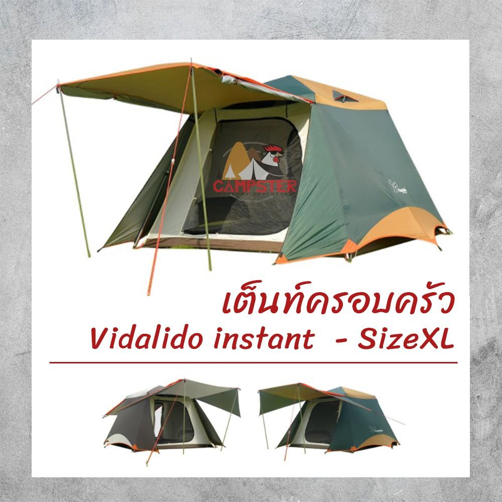 เต๊นท์ เต็นท์  Vidalido instant XL 5-6 คน **สินค้าพรีออเดอร์**