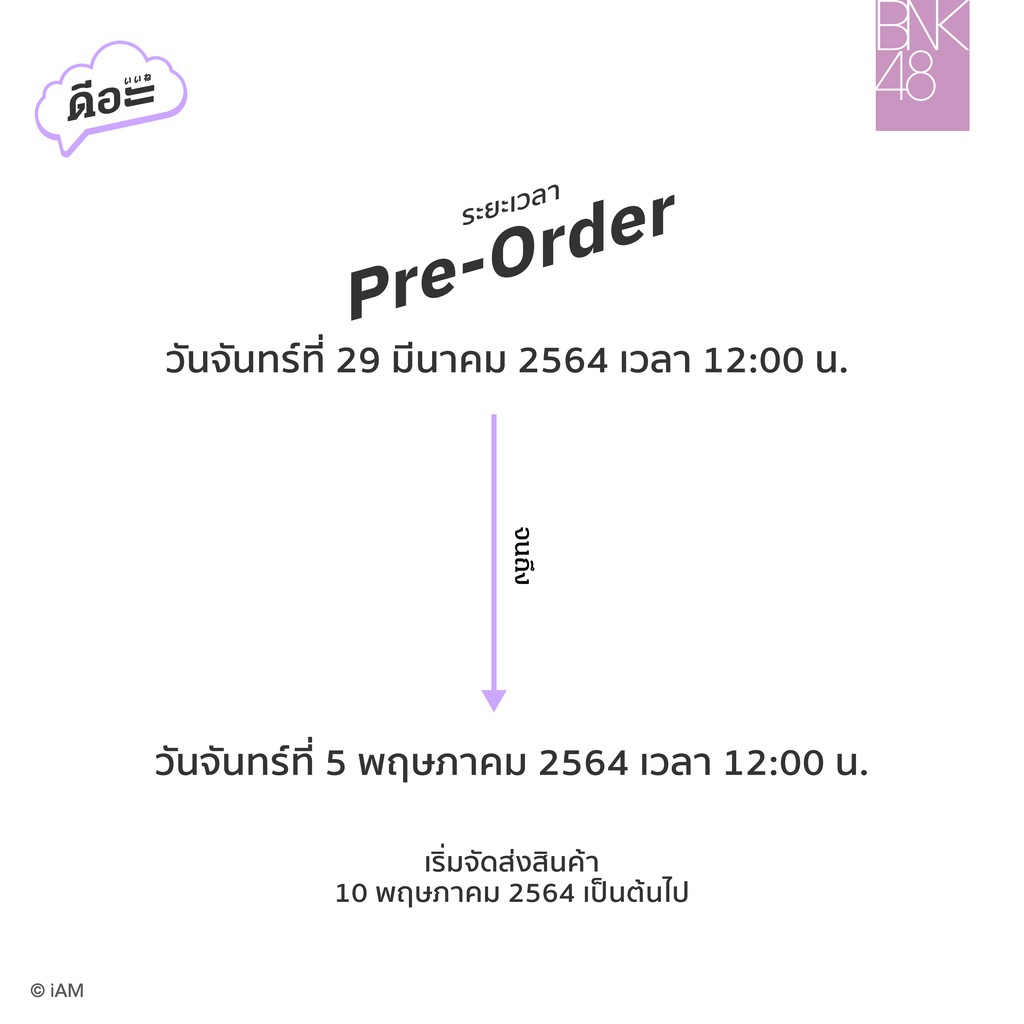"[Mini Photobook+Music Card Type A] BNK48 10th Single ""ดีอะ"" #1"