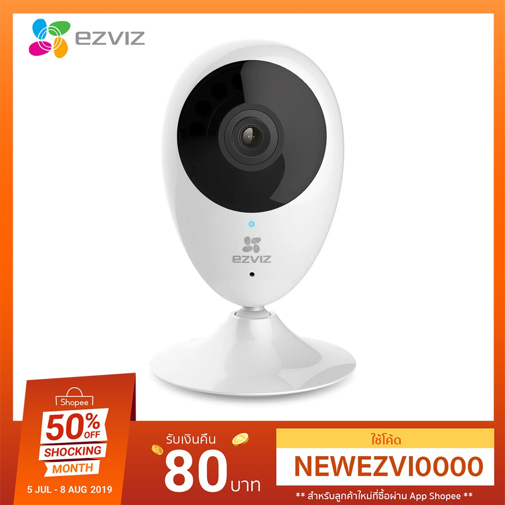 Ezviz กล้องวงจรปิด รุ่น MiniO C2C HD Indoor Wi-Fi IP Camera Night Vision  2 4 GHz ( 720p )