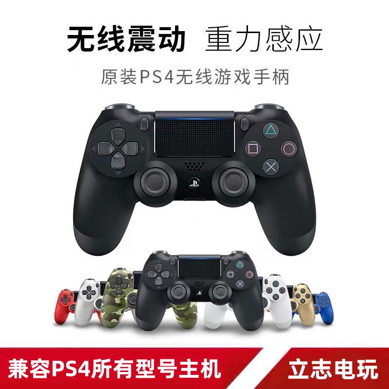 PS4SLIM PS4PRO เดิมมือสอง คอนโซลคอนโทรลเลอร์ จับ ใหม่ เก่า