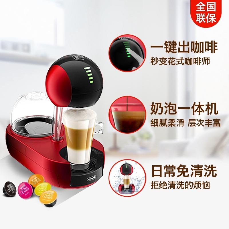 เครื่องทำกาแฟDelonghi Delong EDG636 เนสท์เล่สเตเลียผู้บริโภคและการค้าอัตโนมัติเครื่องหนึ่งเครื่องชงกาแฟแบบแคปซูล