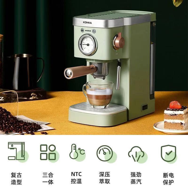 เครื่องชงกาแฟ krups Konka (KONKA) เครื่องชงกาแฟย้อนยุคสีเขียวแคปซูลที่ใช้ในครัวเรือนขนาดเล็กกึ่งอัตโนมัติเครื่องทำฟองนมอ