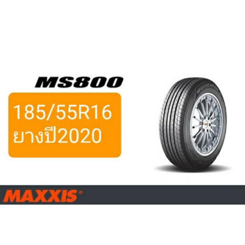 ยางใหม่ปี2020!!!ยี่ห้อmaxxis 185/55R16 รุ่นms800