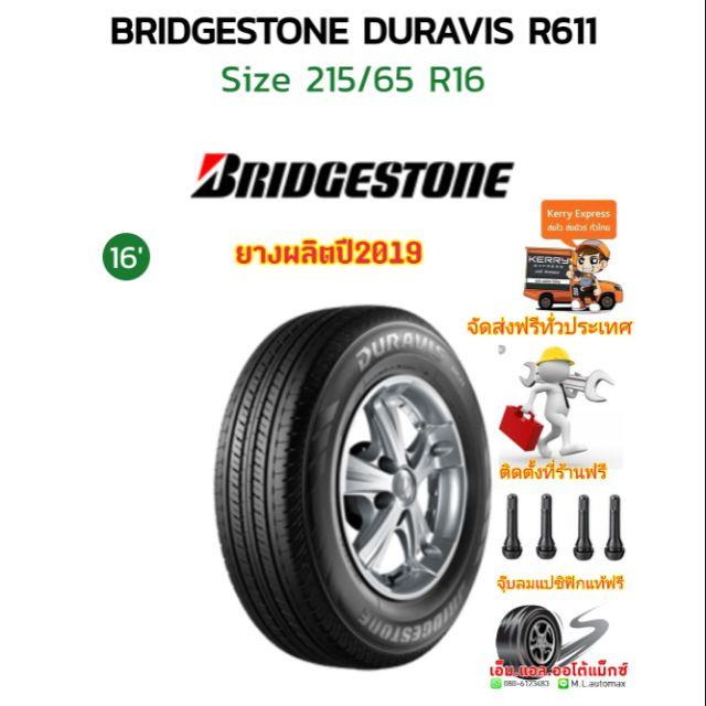 BRIDGESTONE DURAVIS R611 ขนาด 215/65R16