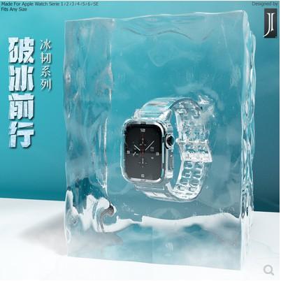 ธารน้ำแข็งสายรัดใสและเคสป้องกัน apple watch strap สายซิลิโคน iwatch series SE 6 5 4 3 2 1 สาย applewatch 38 40 42 44mm