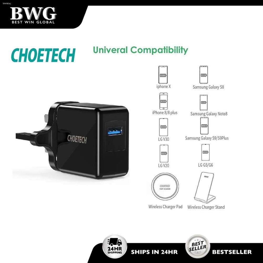 ☎✁CHOETECH Quick Charge 3.0 Fast Charger Adapter 18W USB Wall Charger for Samsung Iphone Huawei and More Phone Model