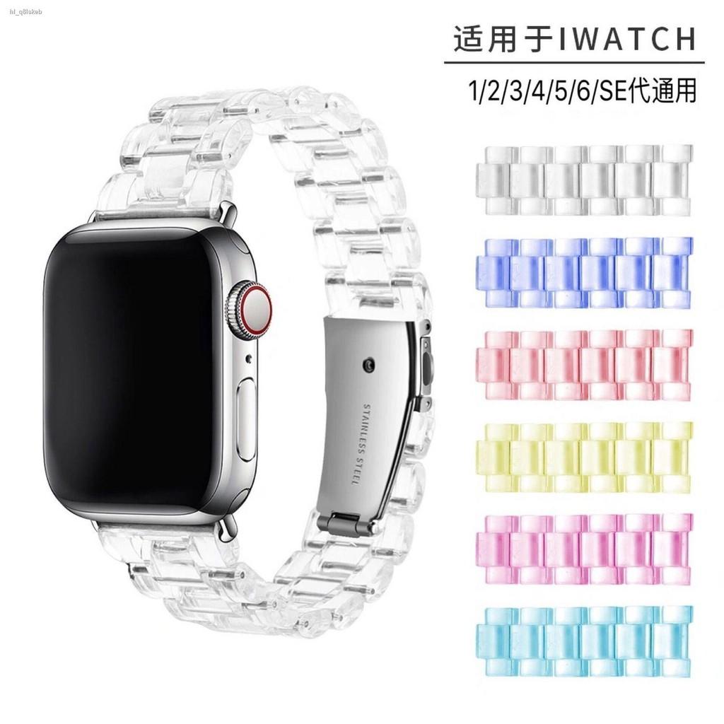 【hot】❡ใช้ได้กับ Apple Watch ที่มีสายนาฬิกา iwatch applewatch6 / 5 SE เรซิ่นใสสาย