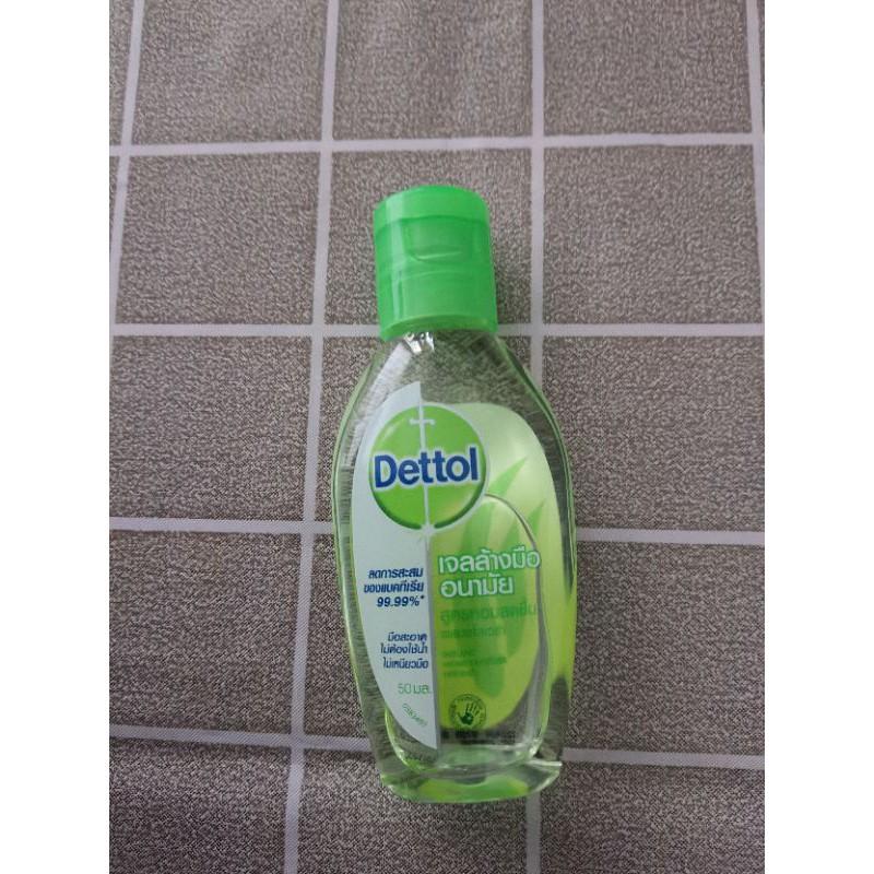 Dettol เจลล้างมืออนามัย  50 mL