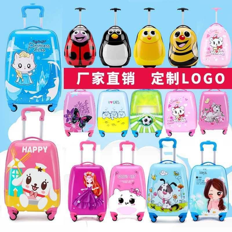 ♗ㇵ กระเป๋าเดินทางพกพา  กระเป๋ารถเข็นเดินทางกระเป๋าเดินทางเด็ก เด็ก XL กระเป๋าเดินทางกระเป๋าเด็กกระเป๋าเดินทางเด็กผู้หญิง