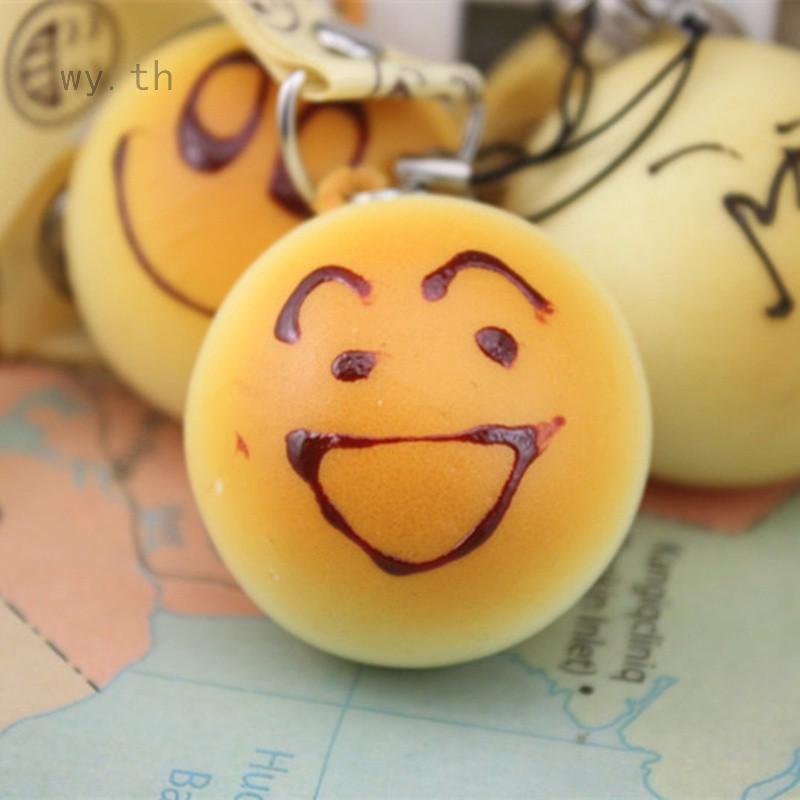 พวงกุญแจพวงกุญแจรูป Emoji ยิ้มน่ารัก | Shopee Thailand