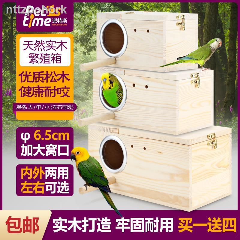ราคาถูก◈□กรงนกทำรังนกไม้เนื้อแข็ง, กรงนกกิ้งโครง, นกแก้วพีโอนีหนังเสือ, กล่องเพาะพันธุ์รังไม้, อุปกรณ์นก