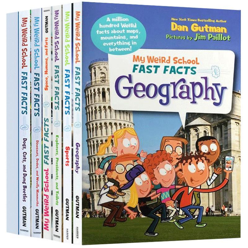 Crazy Books My Weird หนังสือคู่มือการใช้งานภาษาอังกฤษ