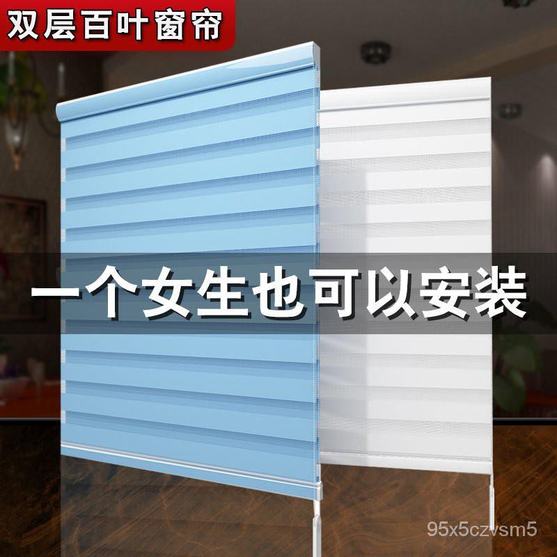 【ร้านโรงงาน】ฟรีเจาะม่านม้วนผ้าสำเร็จรูปผ้าม่านประตูบานประตูผ้าม่านผ้าม่านผ้าม่านนุ่ม