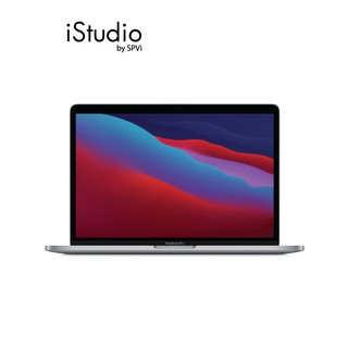 APPLE MACBOOK PRO (13.3) TB&T-ID/APPLE M1 CHIP/8C CPU/8C GPU/8GB/512GB SSD/MG BOARD-THAI แมคบุ้คตัวใหม่ชิป M1