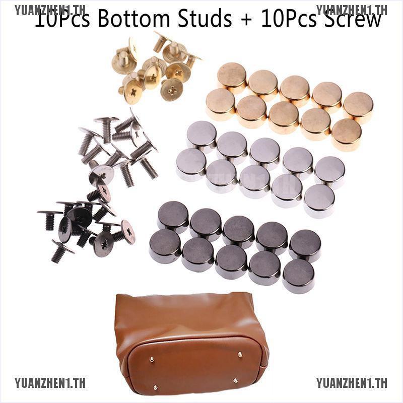 10Pcs Heart Shape Accessories Handbag Shoulder Bags Bottom Studs Rivets Screw`