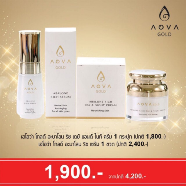 AOVA GOLD Abalone​ Rich​ Serum ~ Day​&Night​ Cream