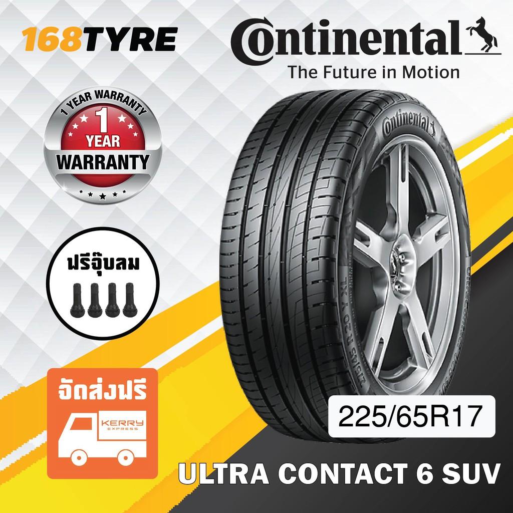 [จัดส่งฟรี] 225/65R17 CONTINENTAL รุ่น ULTRA CONTACT 6 SUV ราคาต่อ1เส้น