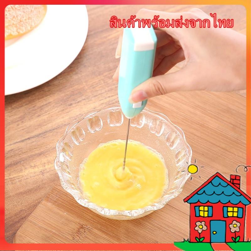 เครื่องตีไข่ เครื่องตีฟอง  กะทัดรัด พกพาสะดวก แบบใส่ถ่าน ที่ตีฟอง ที่ตีไข่ เครื่องทำฟองนม ฟองกาแฟ ตีไข่