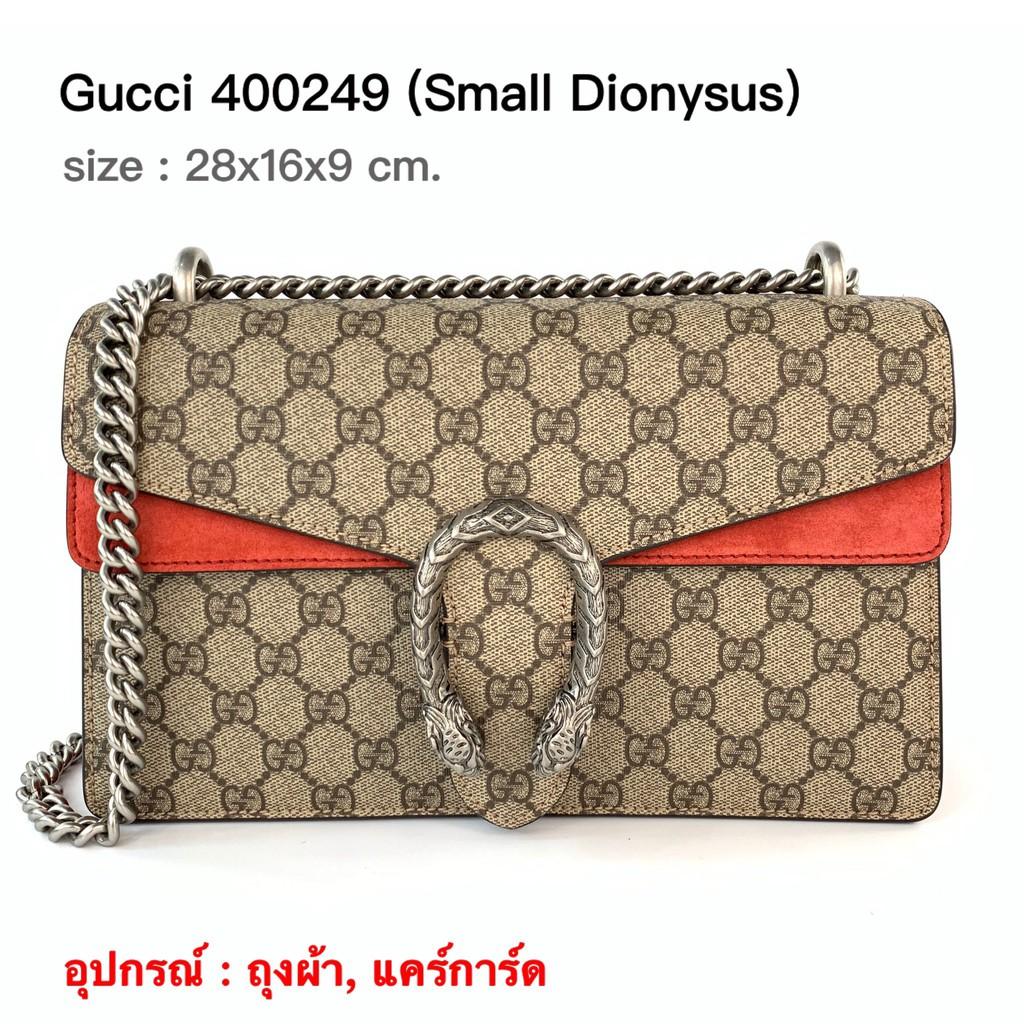 Gucci (Small Dionysus)