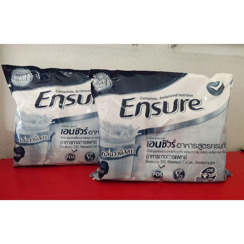 Ensure 2.4 กรัมชนิดถุง