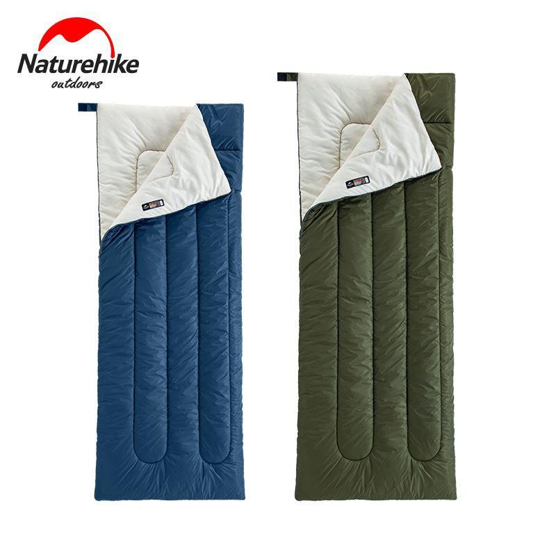 ถุงนอน Naturehike H150