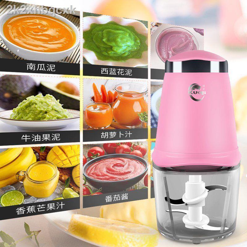 กรองกาแฟ♦﹉เครื่องทำอาหารเสริมเด็ก Kuoji เครื่องทำอาหารสำหรับเด็กเครื่องผสมผลไม้ขนาดเล็กในครัวเรือนเครื่องผสมน้ำซุปข้นผ